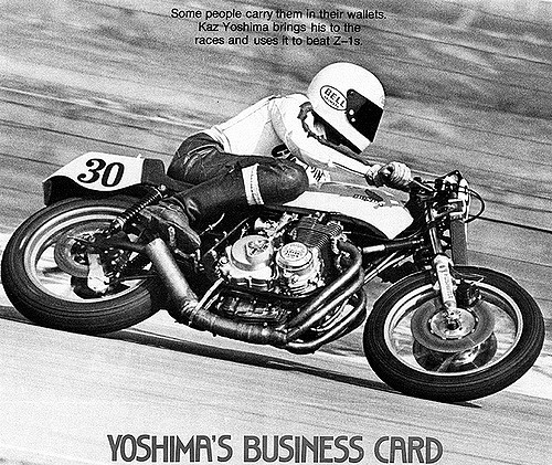 Kaz Yoshima Cafe Racer Cb400F