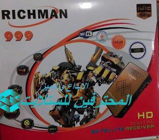 حصرى فلاشة ريتش مان RICHMAN 999