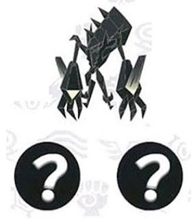 Takara Tomy Monster Collection MONCOLLE EX EHP_12 Necrozma