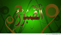 elaj-e-azam ya sabooru benefits in urdu