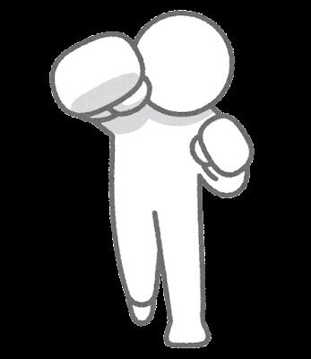 パンチを出す人のイラスト(棒人間)