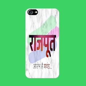 Rajput Mobile cover 1