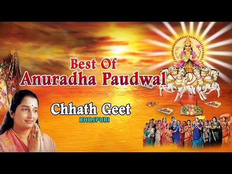 Best of Anuradha Paudwal, Chhath Puja Songs 2016, Best Chhath Puja Video Songs