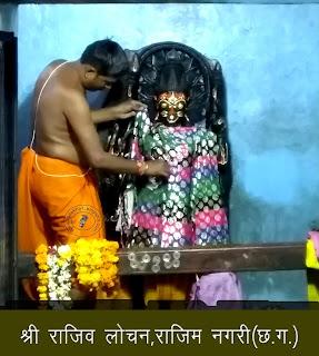 Rajiv Lochan Temple Rajim Chhattisgarh