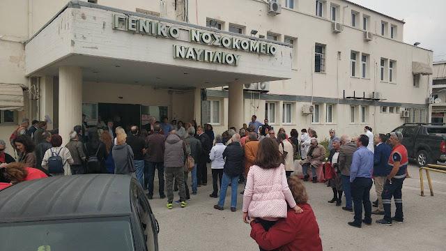 Νίκος Γόντικας: Στηρίζουμε τους αγώνες των εργαζομένων του Νοσοκομείου Ναυπλίου
