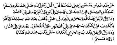Ayat-Ayat Al-Quran dan Hadis Perintah Berlaku Jujur