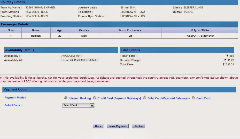 nget irctc payment details