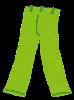 カラーパンツ・ズボン・ボトムスのイラスト