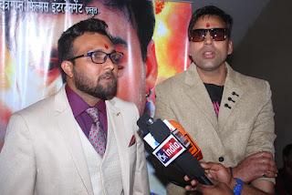 नितेश सिन्हा की फिल्म ''लव एक्सप्रेस'' की शूटिंग 17 मार्च से झारखण्ड में !