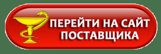 http://c.tptrk.ru/b9qS