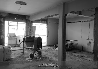 GXR2 Apartments (Renovation)