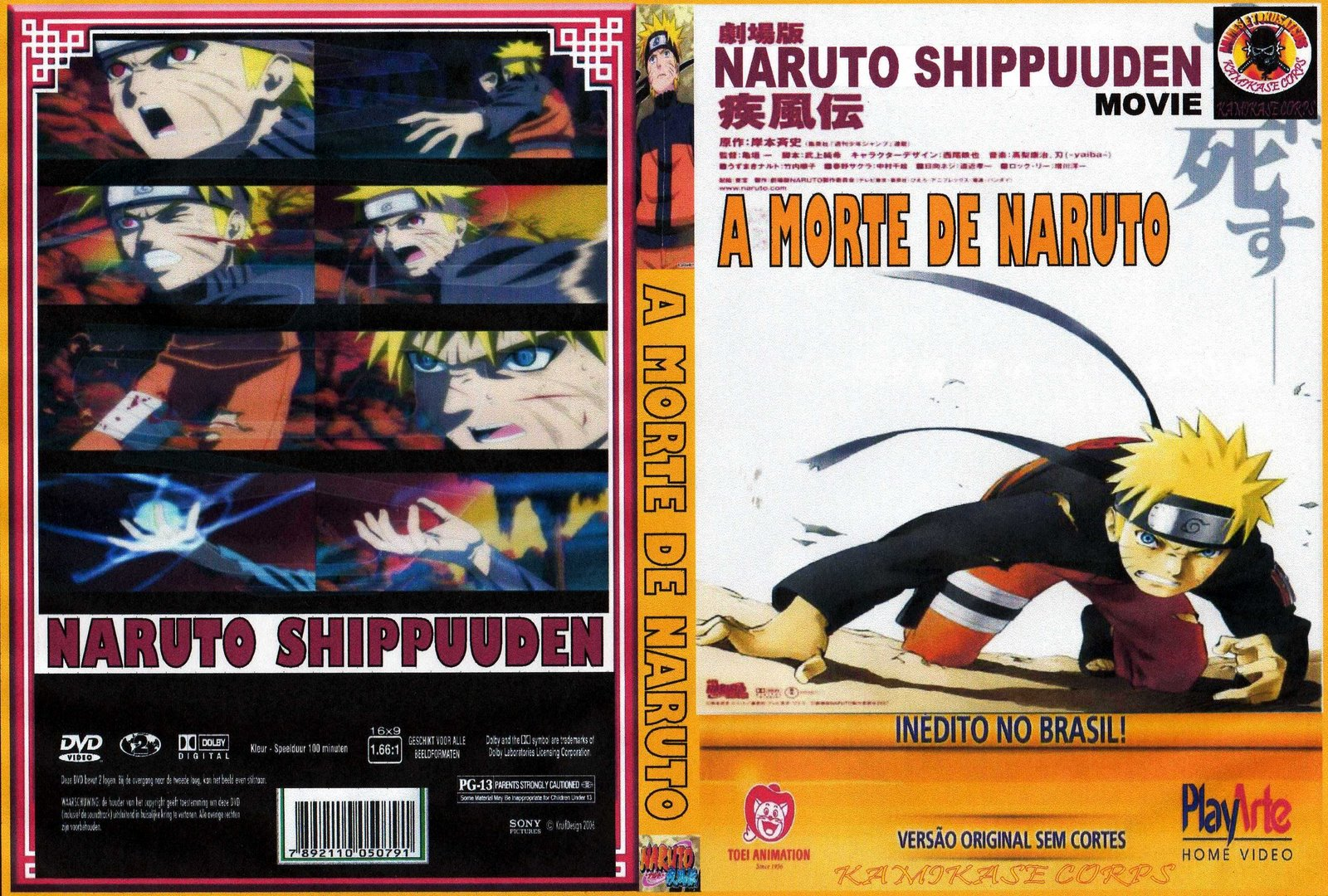 Naruto Shippuuden Filme Reihenfolge