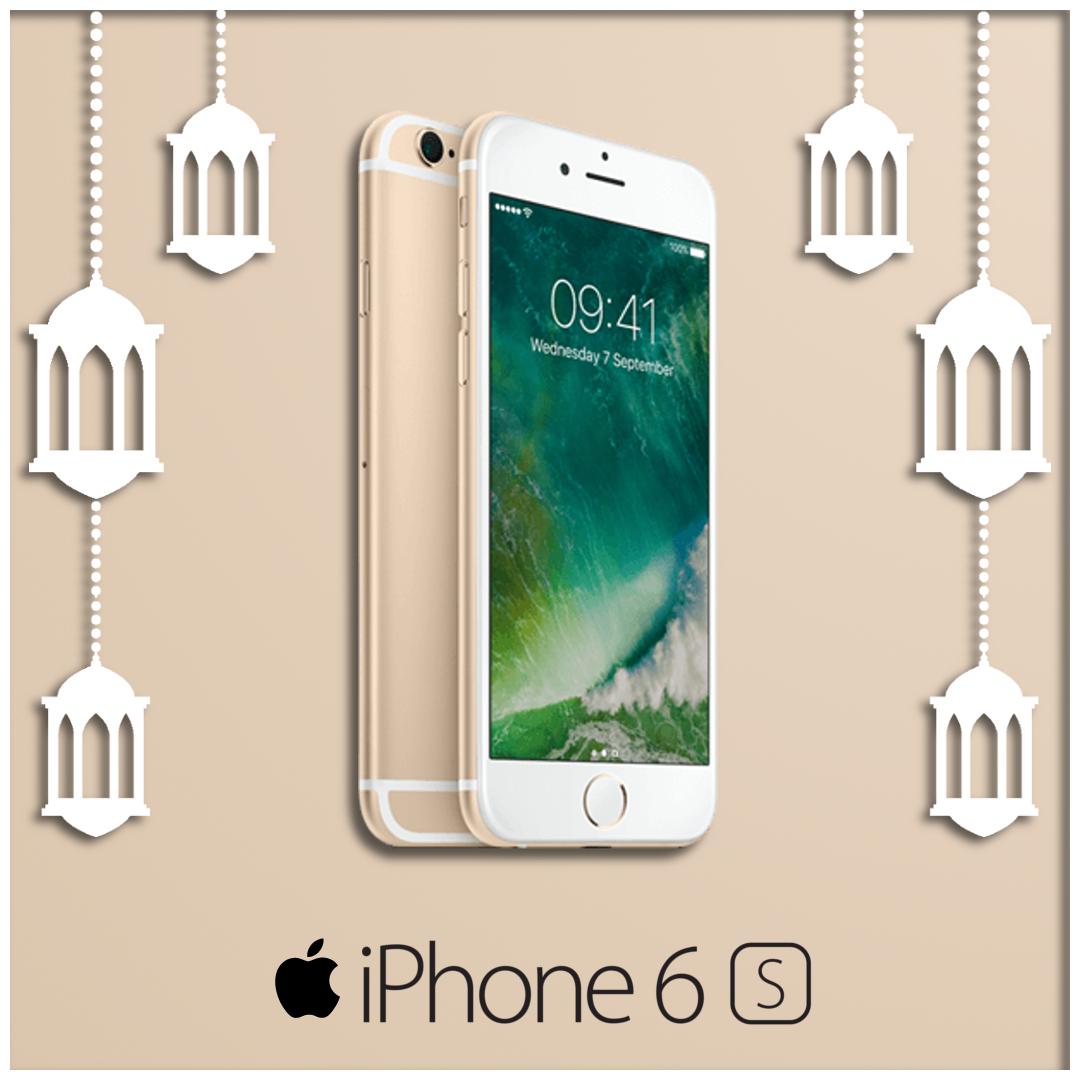 kredit iphone 6s 16gb 32gb 128gb rose, gold, silver & grey tanpa kartu kredit di jakarta