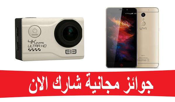 مسابقة متجر GearBest للفوز بجوال كاميرا رياضية وكوبون بقيمة 30 دولار   بحرية درويد