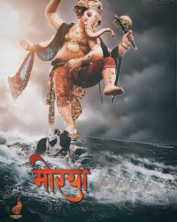 ganesh chaturthi backgrounds ganesh chaturthi banner background ganesh chaturthi background hd ganesh chaturthi background