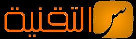St4net | مدونة سعد التقنية
