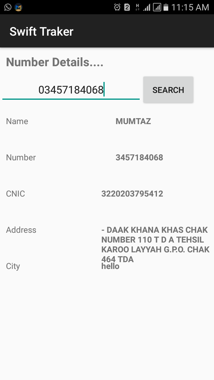 How To Get Number Detail (Database)Name Cnic And Address In Pakistan