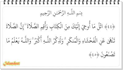 Ankabut tulisan Arab dan terjemahannya dalam bahasa Indonesia lengkap dari ayat  Surah Al-Ankabut Juz-21 Ayat 45-69 dan Artinya