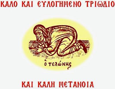 http://2.bp.blogspot.com/-EEmGh5B00Vk/VM0lgMEGo1I/AAAAAAAAz6E/lmJnV0NpIpU/s1600/74f10-kalotriodio.jpg