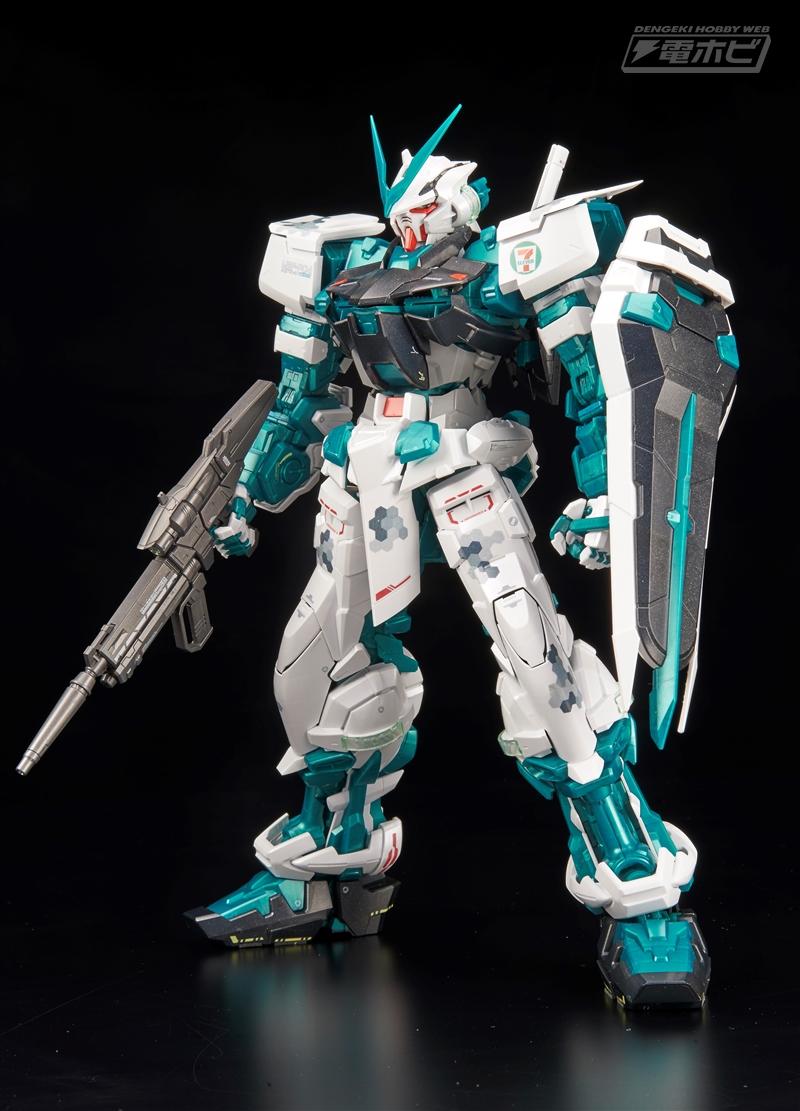 PG 1/60 Gundam Astray Green Frame (Seven-Eleven color)
