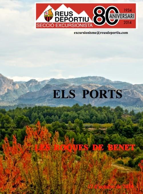 Roques de Benet    Els Ports