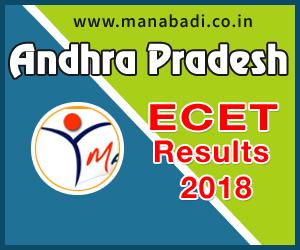 AP Ecet Results 2018