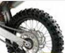 Ban Untuk Adventure Motor Trail