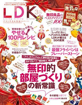 LDK (エル・ディー・ケー) 2017年03月号 raw zip dl