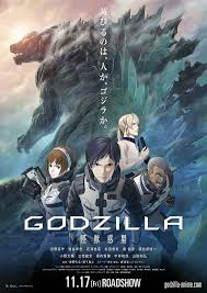 Godzilla: Kaijuu Wakusei - Godzilla Part 1: Planet of the Monsters (2017)