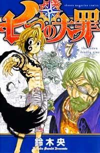 Nanatsu no Taizai Tomo 7