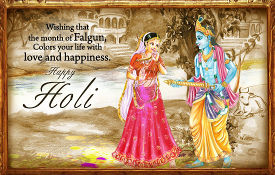 holi messages radha krishna
