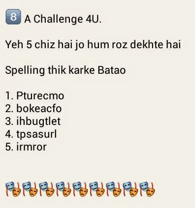 Whatsapp king Quiz Question 8