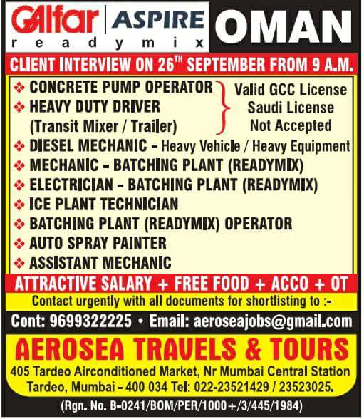Galfar Aspire Readymix Jobs Oman | Walk-in Interview in Mumbai