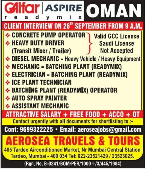 Galfar Aspire Readymix Jobs Oman   Walk-in Interview in Mumbai