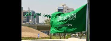 قائمة الانشطة المستثناة خلال فترة الحظر في العيد بالسعودية