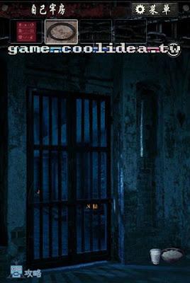 無限牢獄第2章圖文攻略5