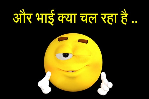Hindi Status Quotes For Funny Inspirational Motivational