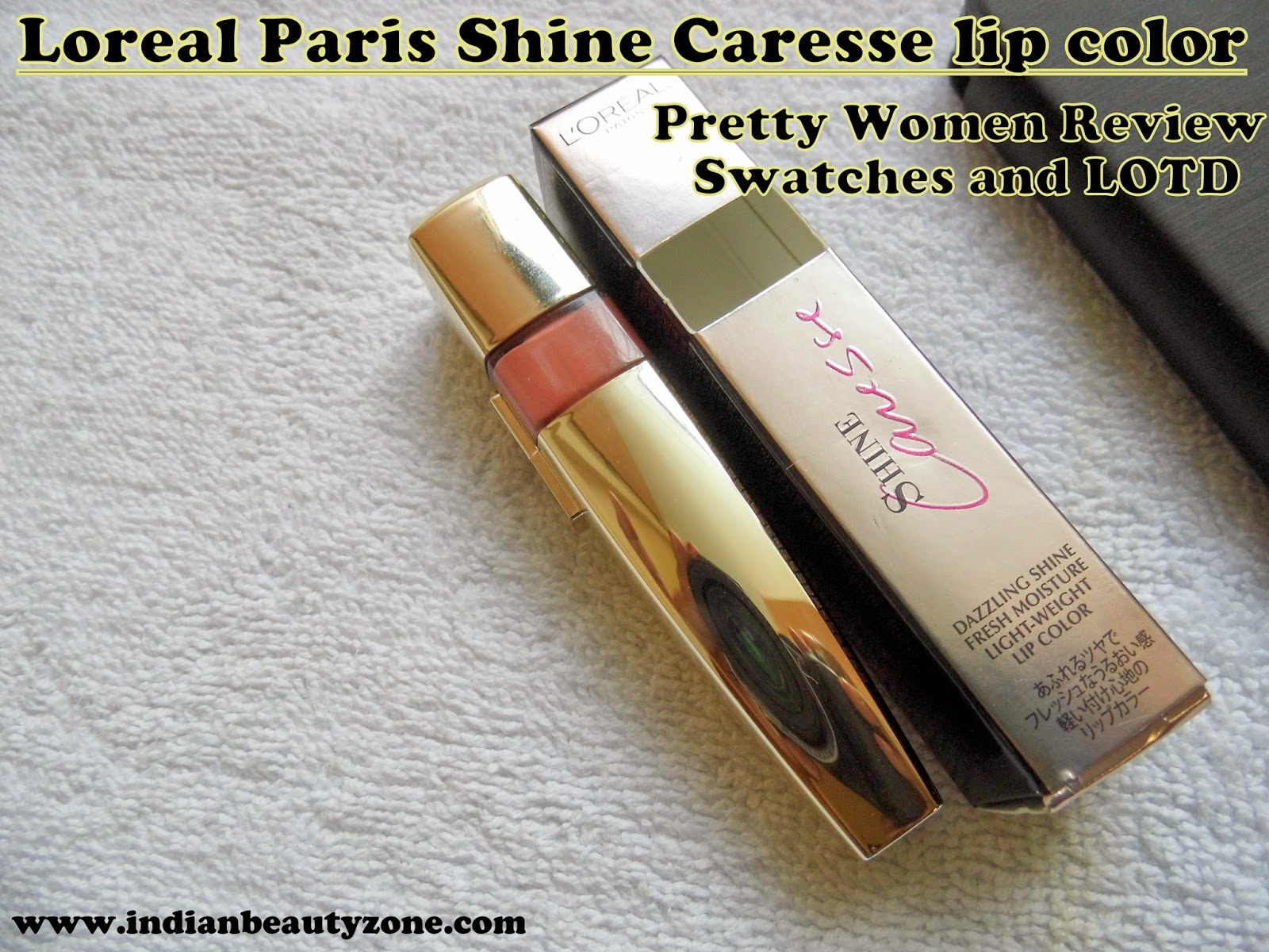 Best neutral Lip glosses