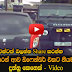 sri lankan safe driving Every Driver Must Watch
