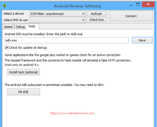 Android Reverse Tethering Tool Latest Version v3.19 Windows PC For Free Download
