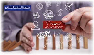 شركات التامين المعتمدة للشنغن 2019 ودول الشنغن وفيزا شنغن Schengen Visa