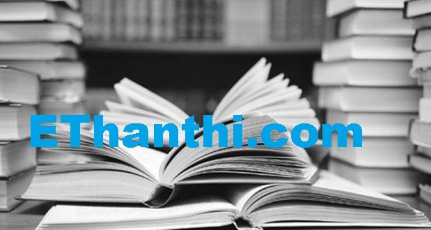 தமிழ்நாடு அரசுப் பாடத்திட்டதுக்கான இணைய தளங்கள் | Tamil Nadu Government Web Sites for curriculum !