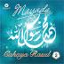 Mayada - Cahaya Rasul, Vol. 2 - Album (2015) [iTunes Plus AAC M4A]
