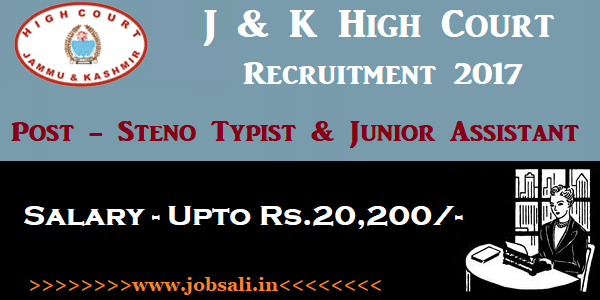 latest stenographer vacancy in government sector , govt jobs in jammu and kashmir,