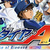 Diamond no Ace : Second Season Ep 51 END