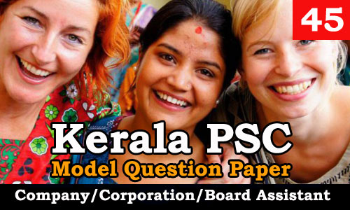 Model Question Paper Company Corporation Board Assistant - 45