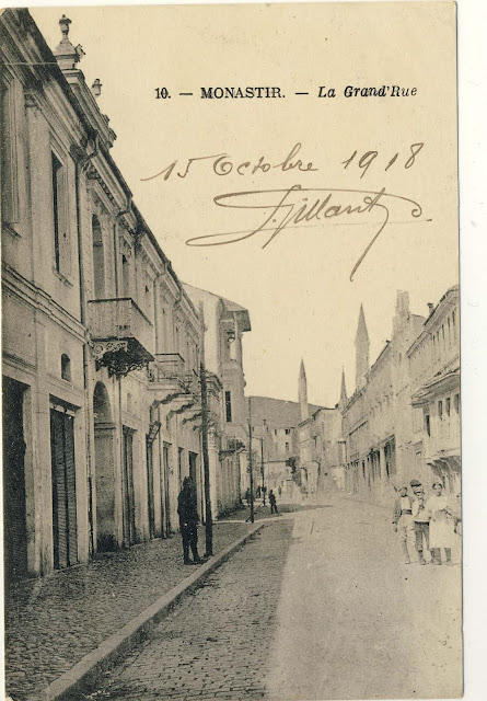 Sirok Sokak, the main street in Bitola, 1917