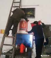中国基督教迫害观察:江西拆基督教画像 胁迫基督徒改信共产党