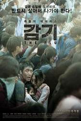 The Flu (Korean Movie)