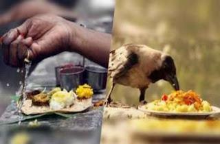 जाने और समझें श्राद्ध पक्ष (महालय/कनागत/पितृपक्ष) में ब्राह्मण भोजन क्यों हैं आवश्यक-Know-and-understand-why-Brahmin-food-is-necessary-in-Shraddha-Paksha-Mahalaya-Kanagat-Pitrupaksha